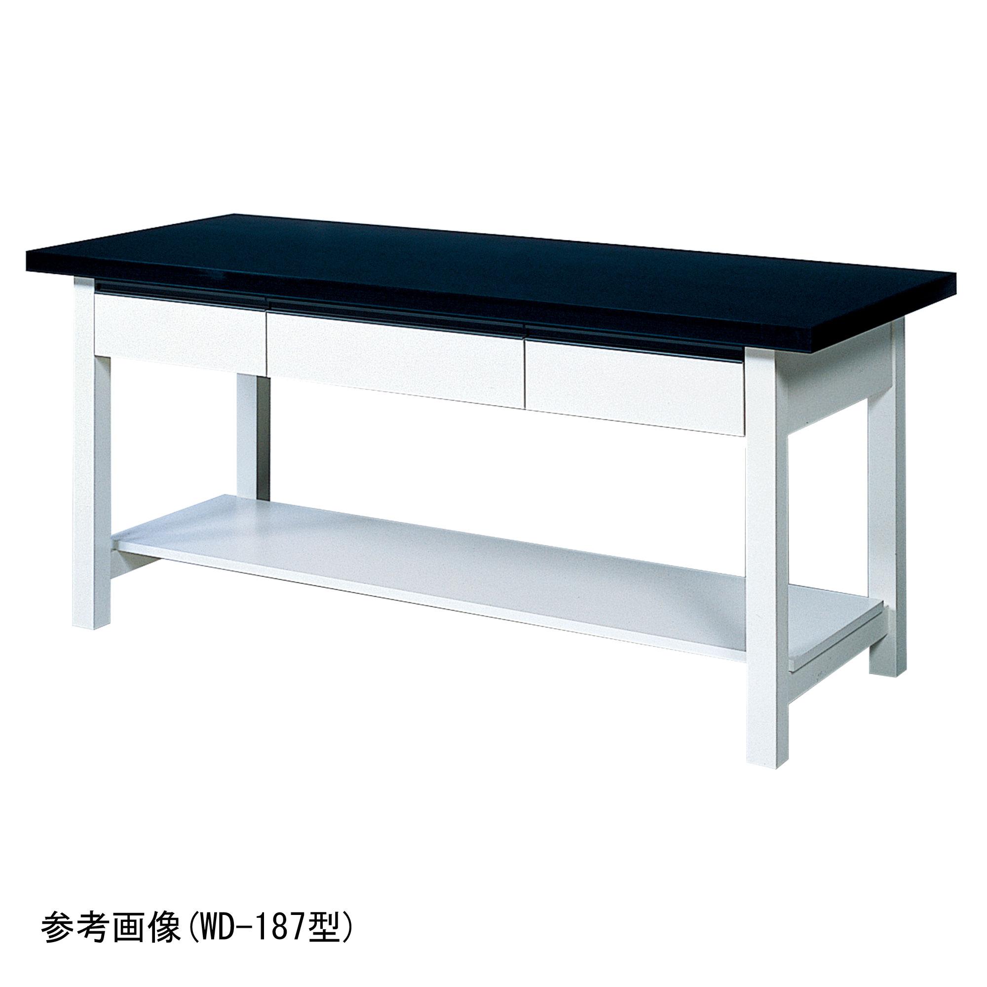 作業台(ベース:木製) WD型 WE型