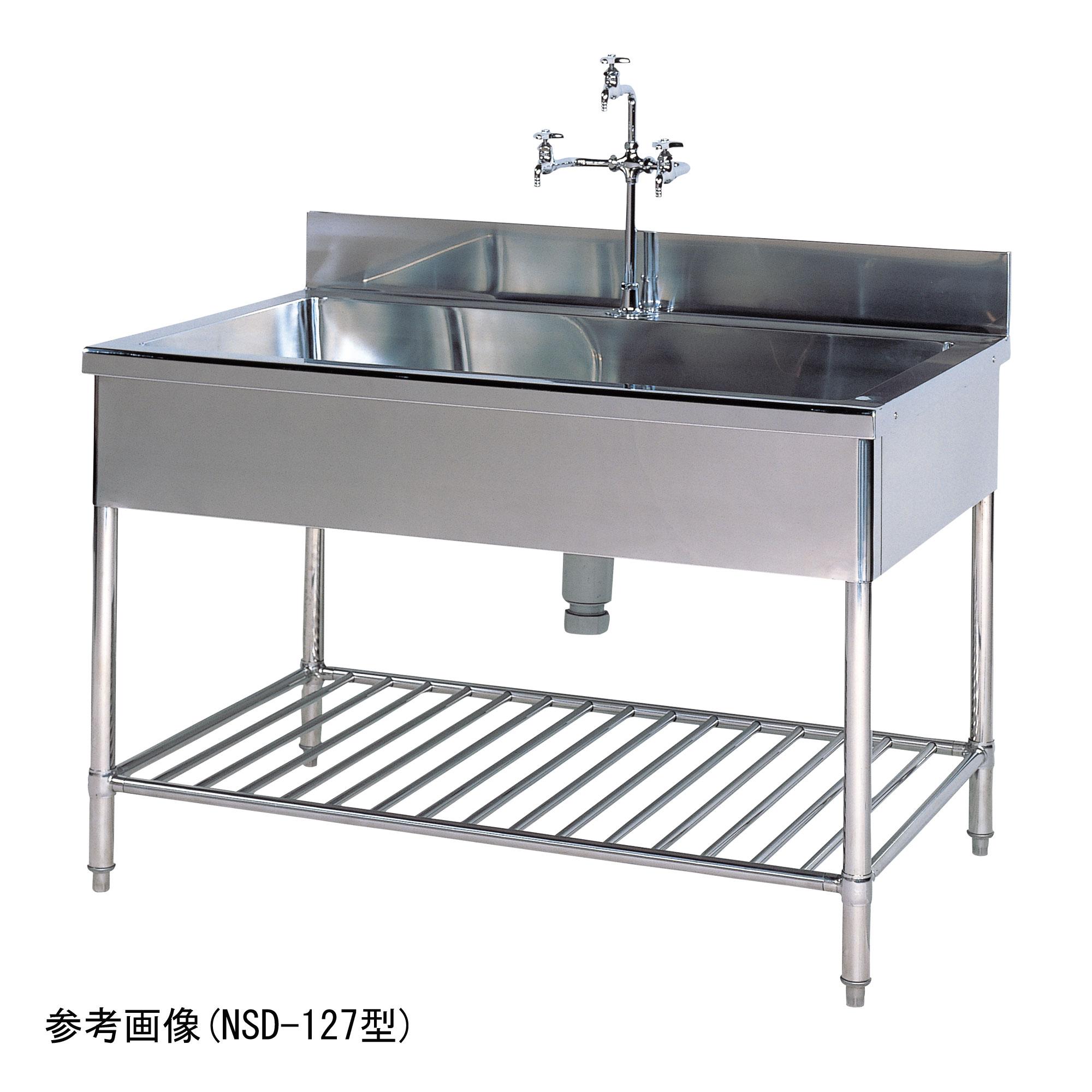 流し台  NSD型  (大型水槽・3方口  化学水栓付)