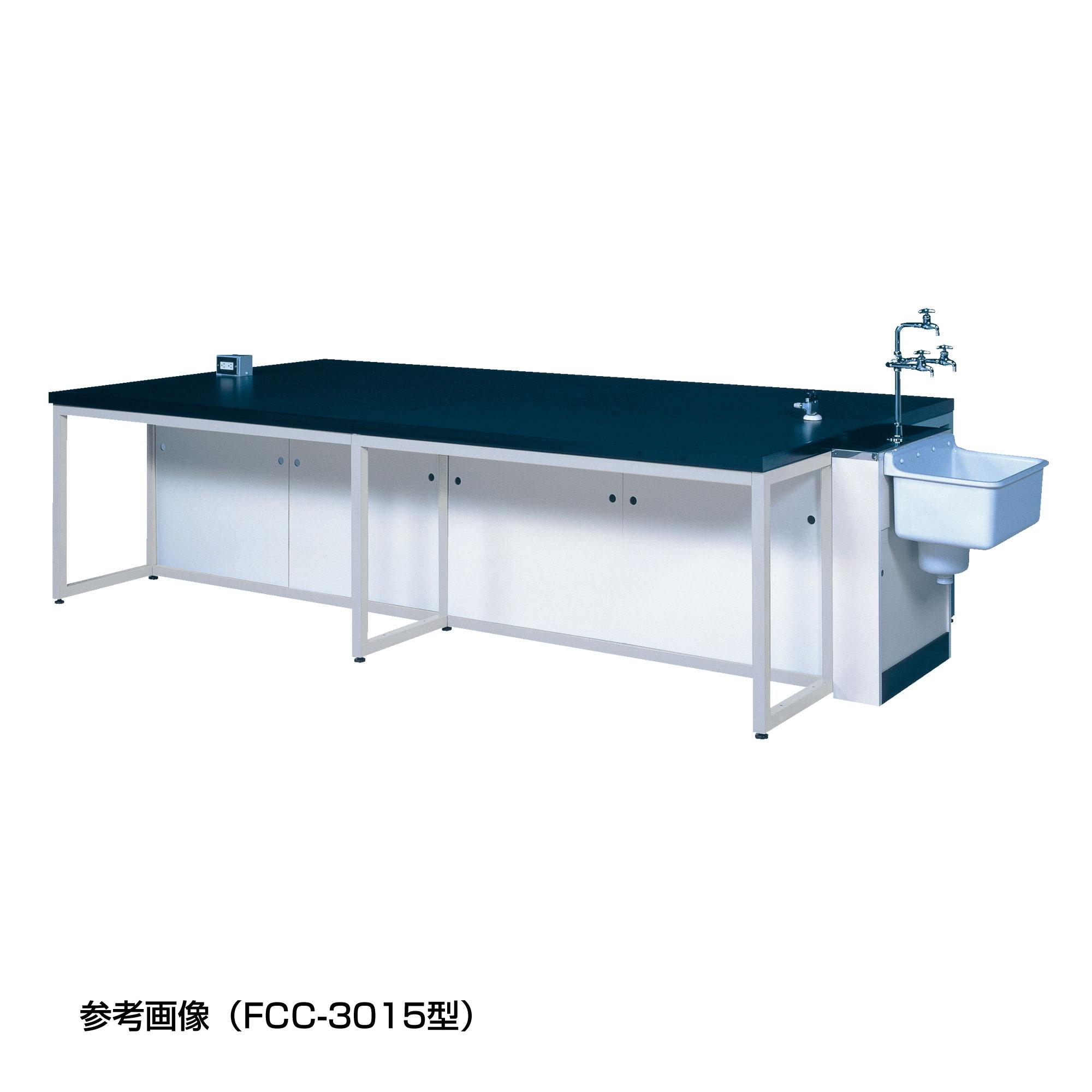 中央実験台  スチールフレーム製(陶製流し付)  FCCシリーズ