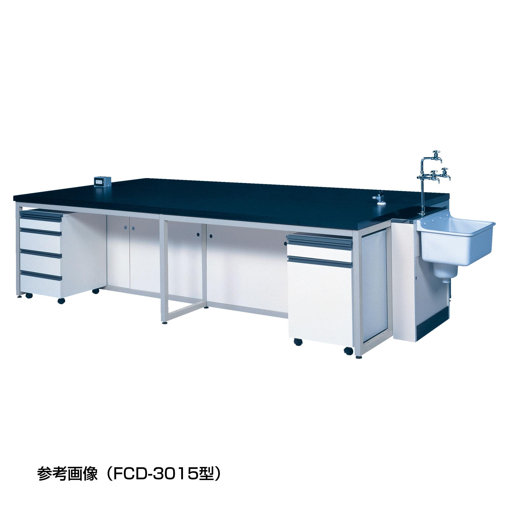 中央実験台 スチールフレーム製(ワゴンユニット・陶製流し付) FCDシリーズ