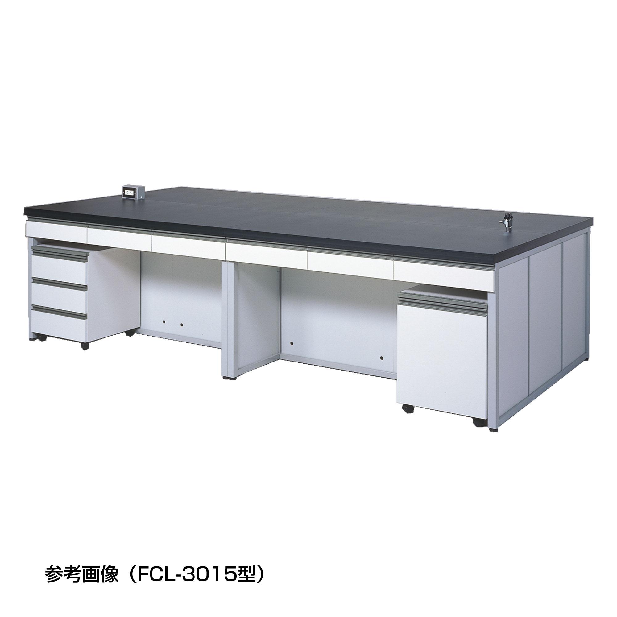 中央実験台 スチールフレーム製(ワゴンユニット付) FCLシリーズ