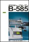 b-585