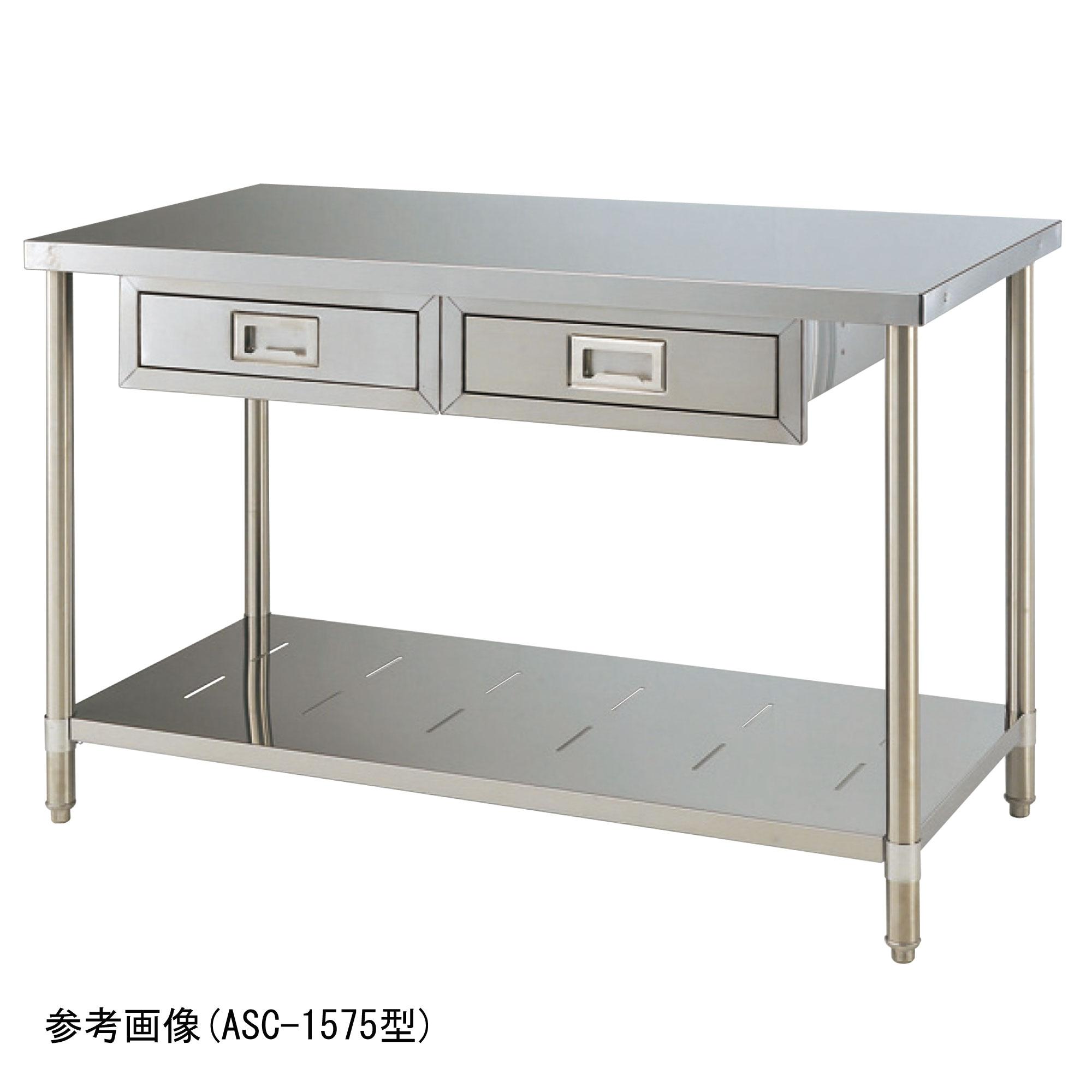 ステンレス作業台 ASC型