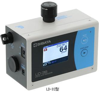 デジタル粉じん計(粉塵計)  LD-3S型