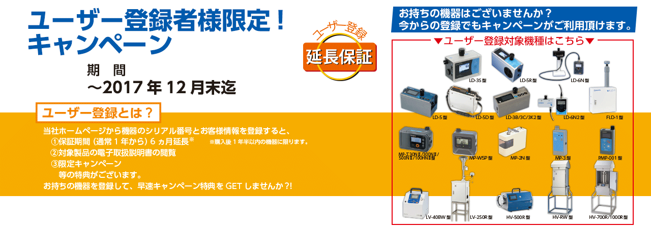 03.user_registration_campai