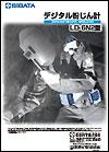 LD-6N2_catalog