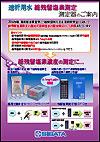 dpd_simplepack_dialysis