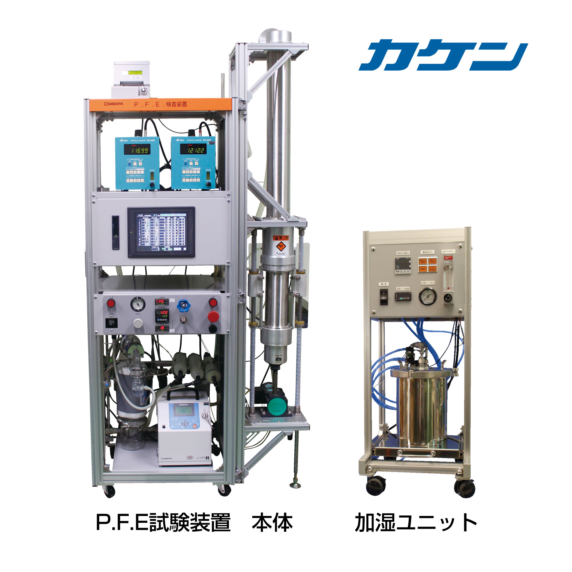 P.F.E検査装置 PFE-01型