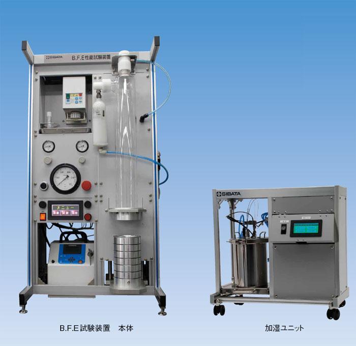 B.F.E検査装置 BFE-02型