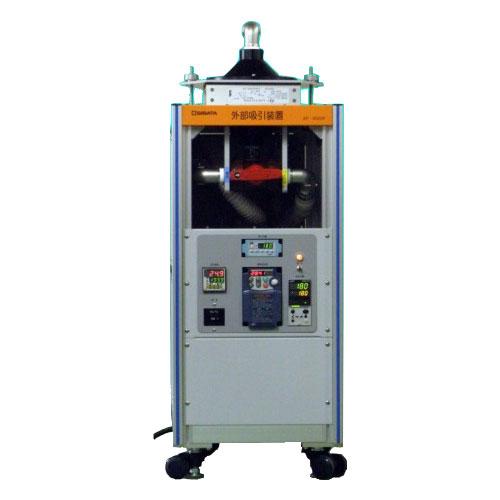 外部吸引装置 AP-9000P型