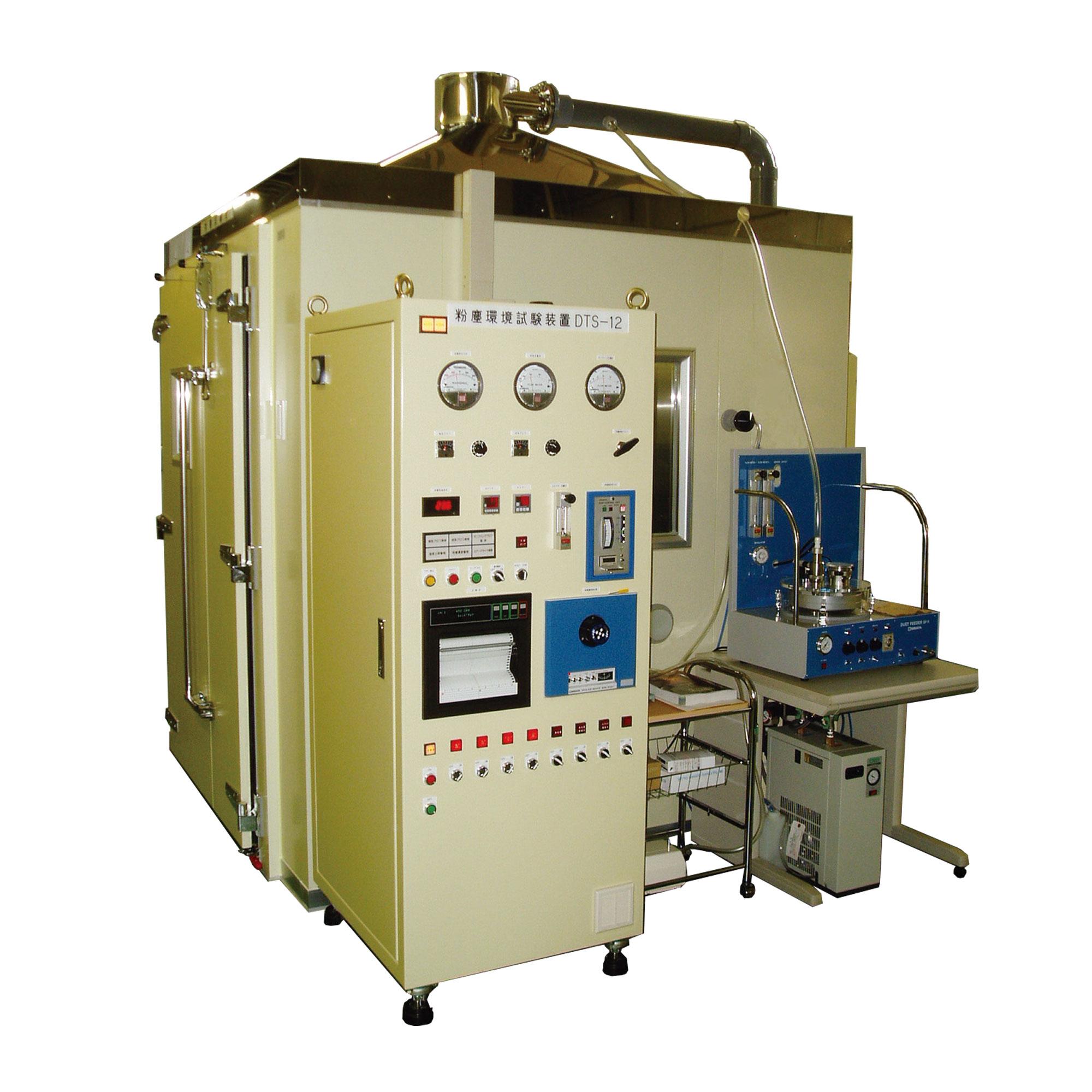 大型粉じん環境試験装置 DTS-12型