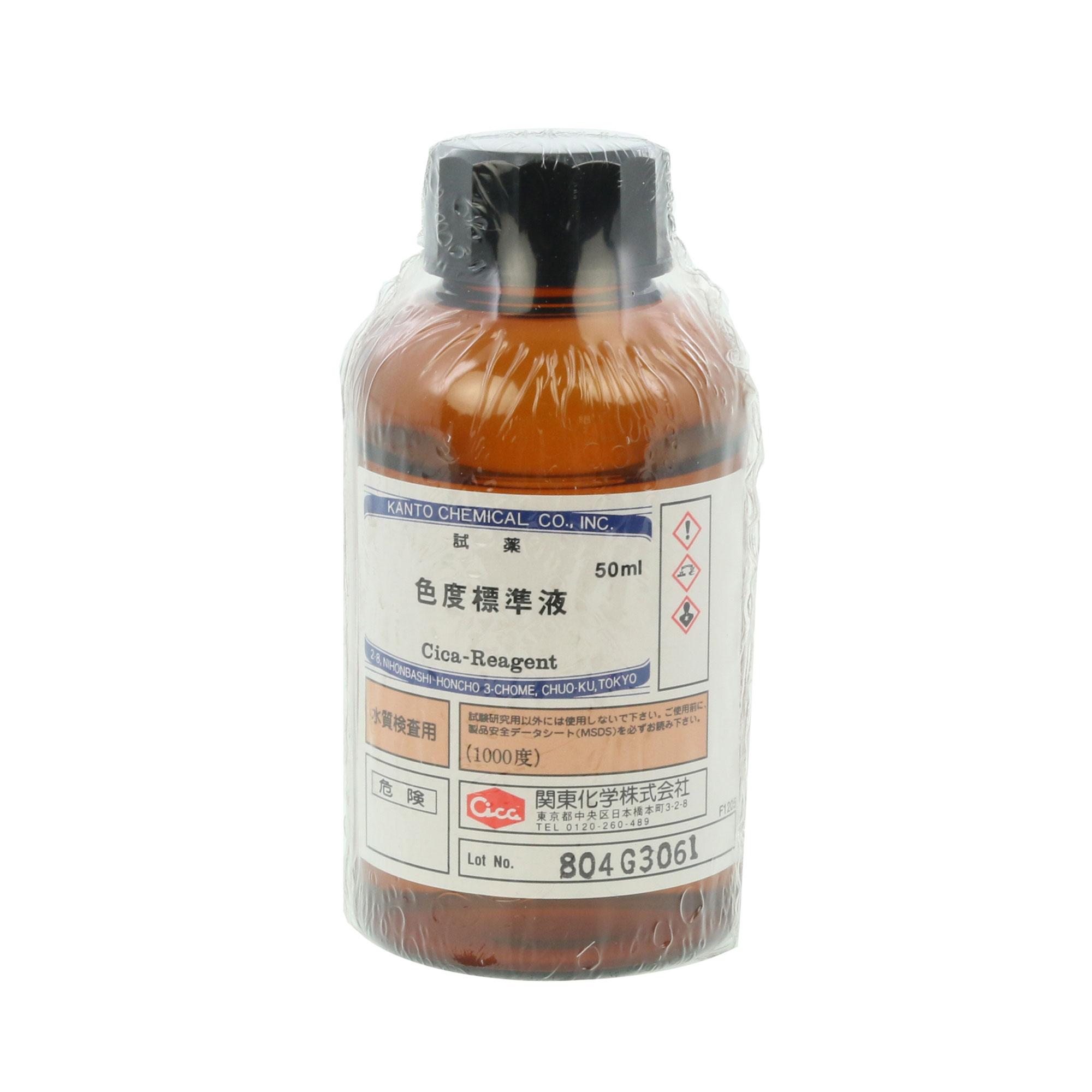 色度標準液 (1000度)50mL