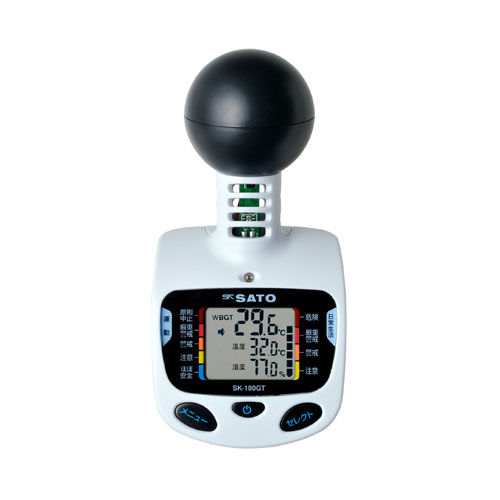 黒球型携帯熱中症計 SK-180GT型