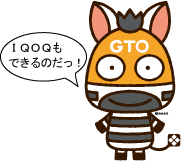gto-iqoq