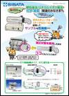 ガラスチューブオーブン 燃料電池・リチウムイオン電池・化学・製薬関連