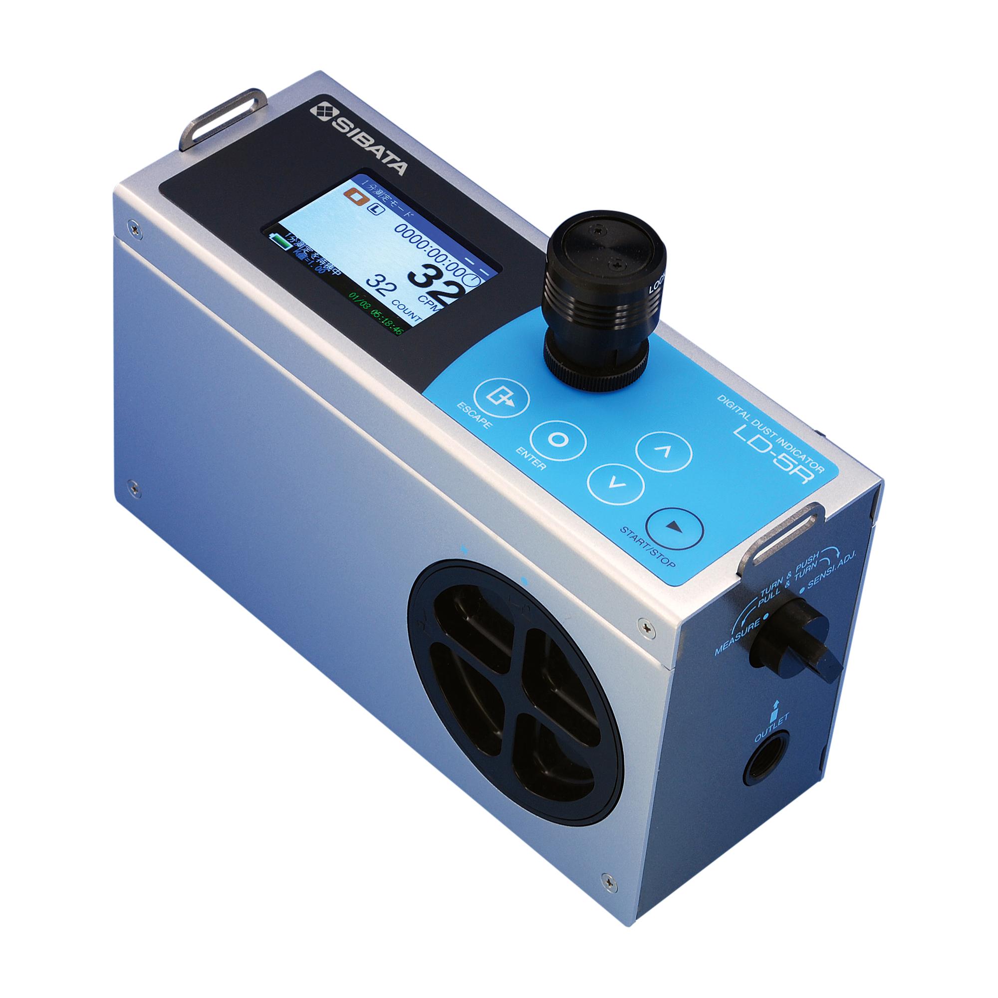 デジタル粉じん計(粉塵計) LD-5R型