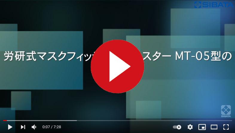 MT-05_movie