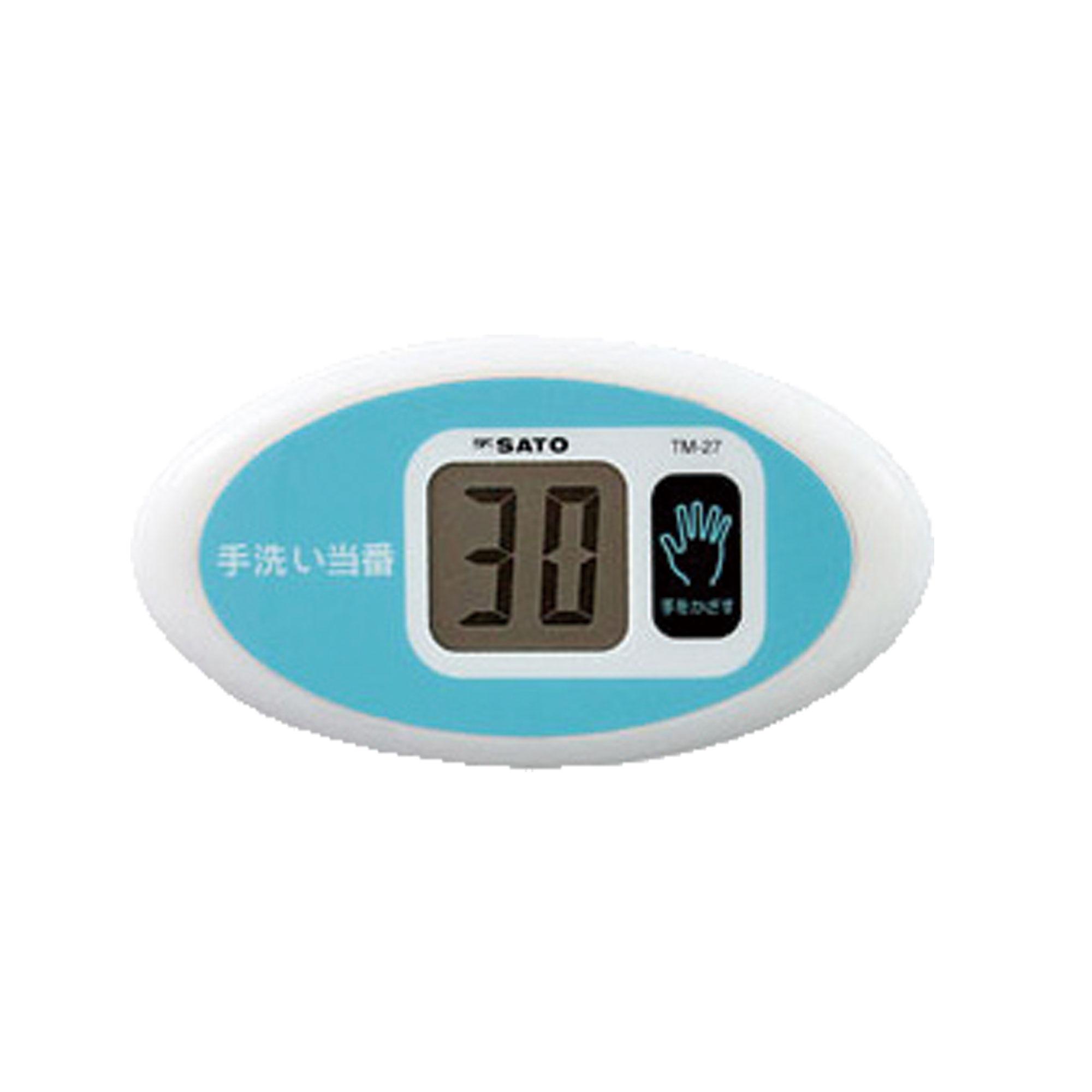 ノータッチタイマー手洗い当番 TM-27型