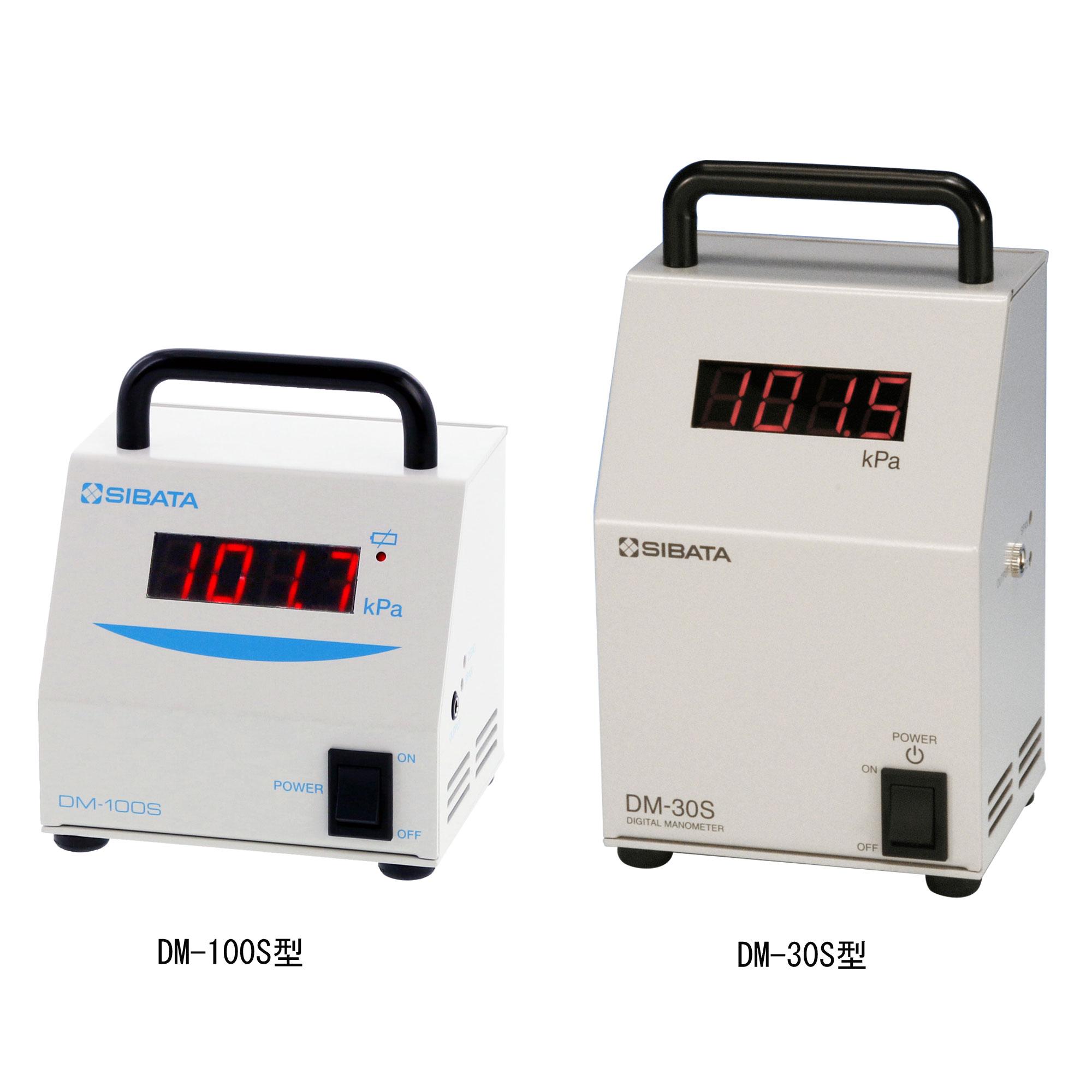 デジタルマノメーター(真空計) DM-100S/DM-20S/DM-30S型