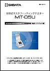 MT-05Umanual2