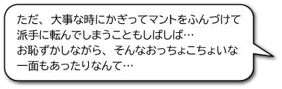 fukidashi_5