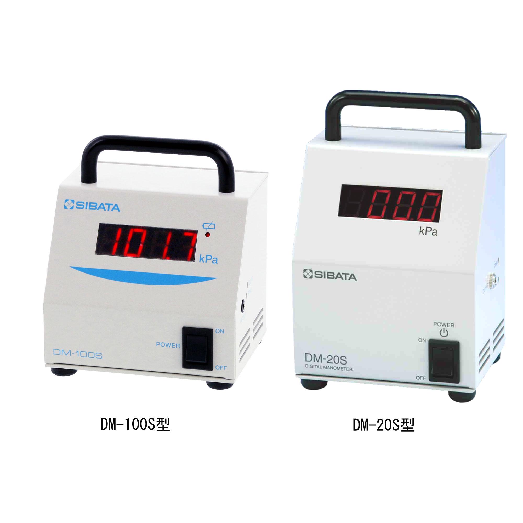 デジタルマノメーター(真空計) DM-100S/DM-20S型