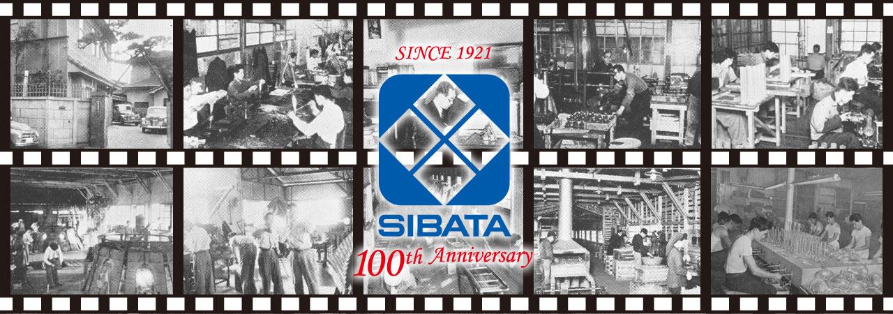 柴田科学はおかげさまで創立から100周年