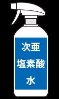 Hypochlorous-acid-water