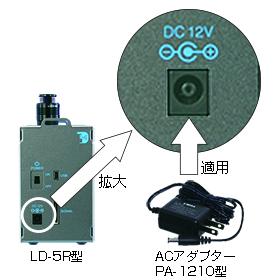 LD-5R_72_hp