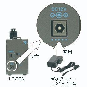 LD-5R_73_hp
