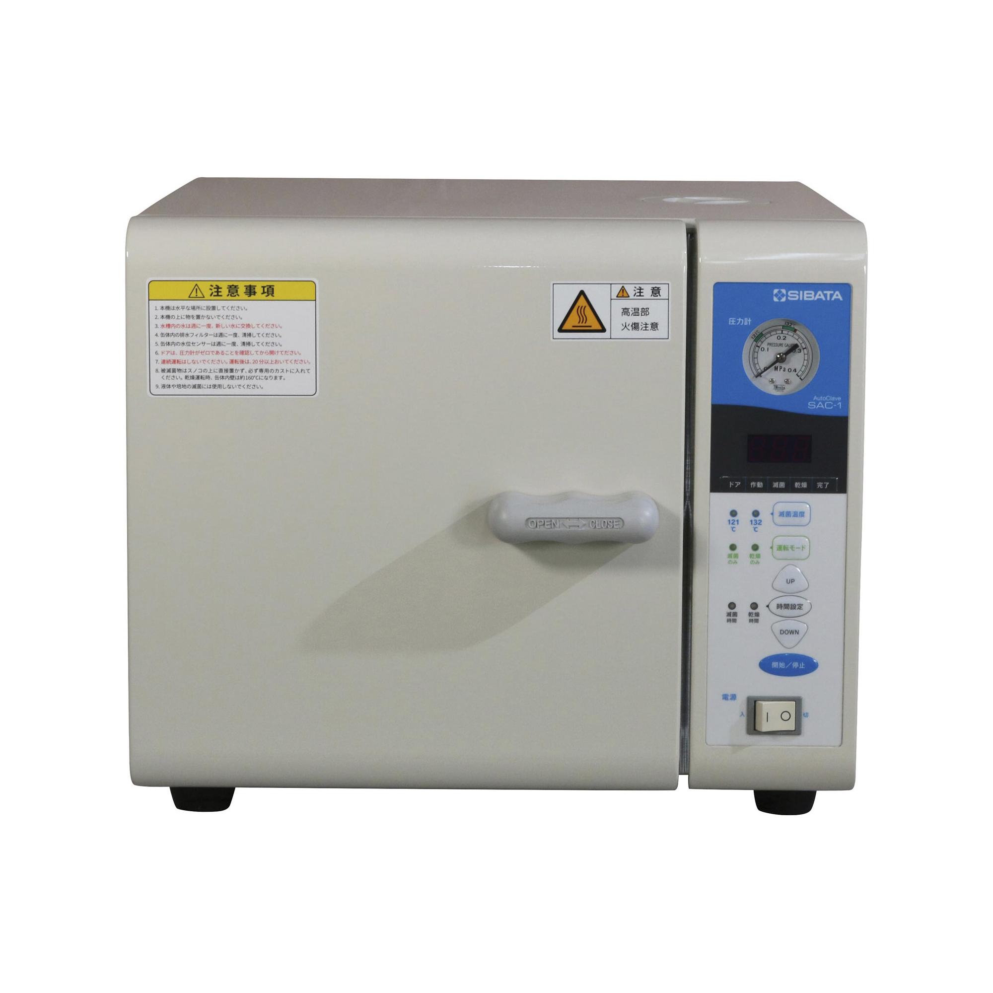 卓上高圧蒸気滅菌器 SAC-1型